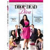 Drop Dead Diva: Season 1 DVD